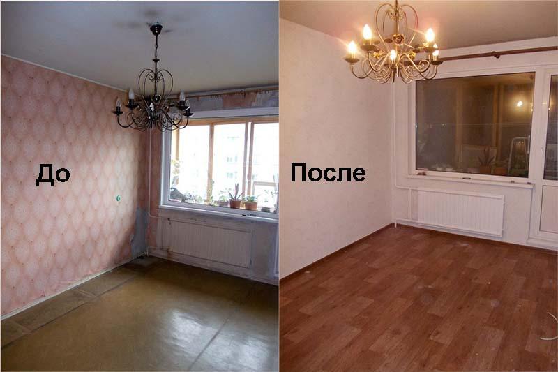 Ремонт квартиры П 44 – ремонт 1, 2, 3 комнатных квартир в